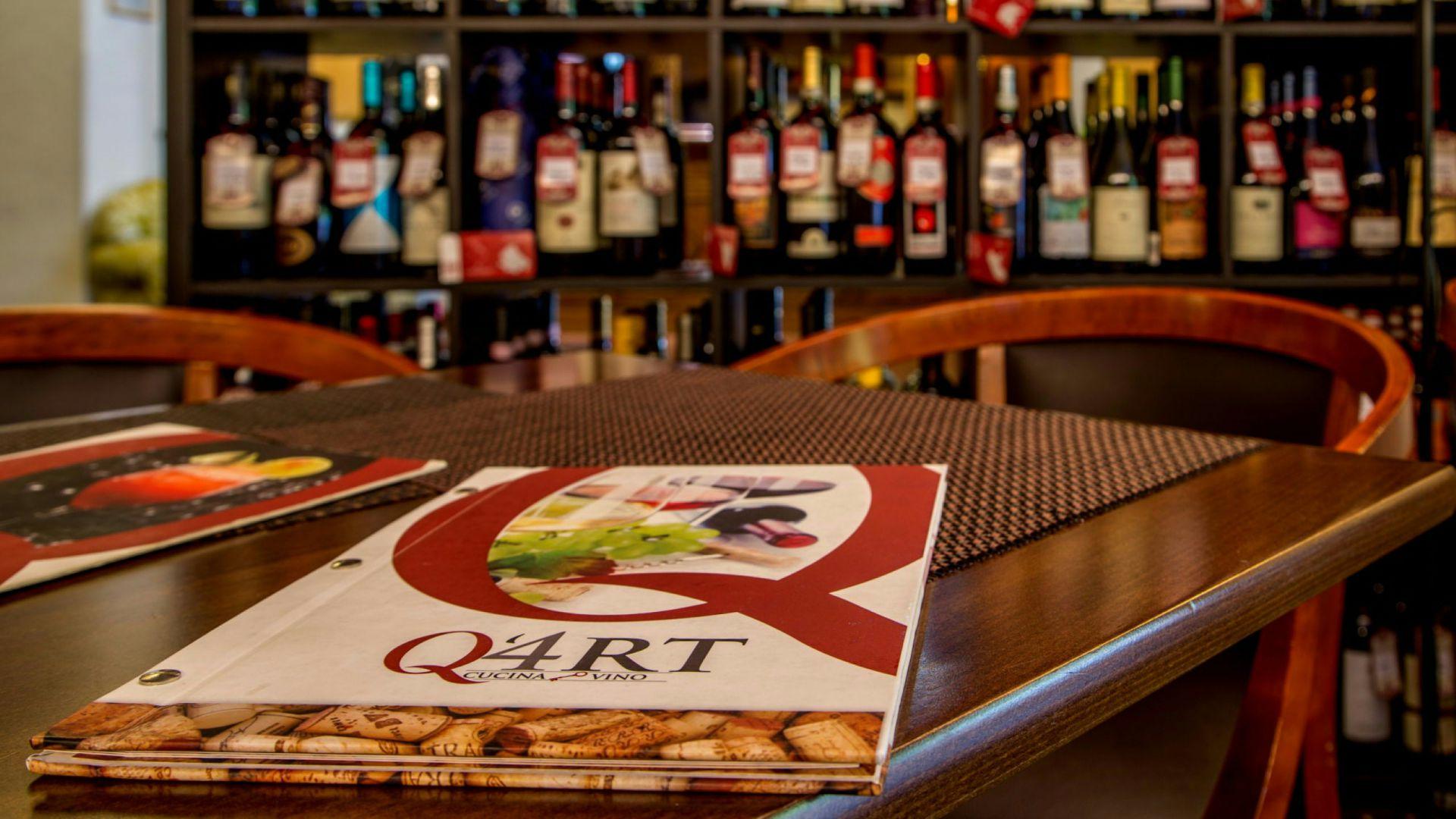 фото-отель-Оксфорд-Рим-винотека-5