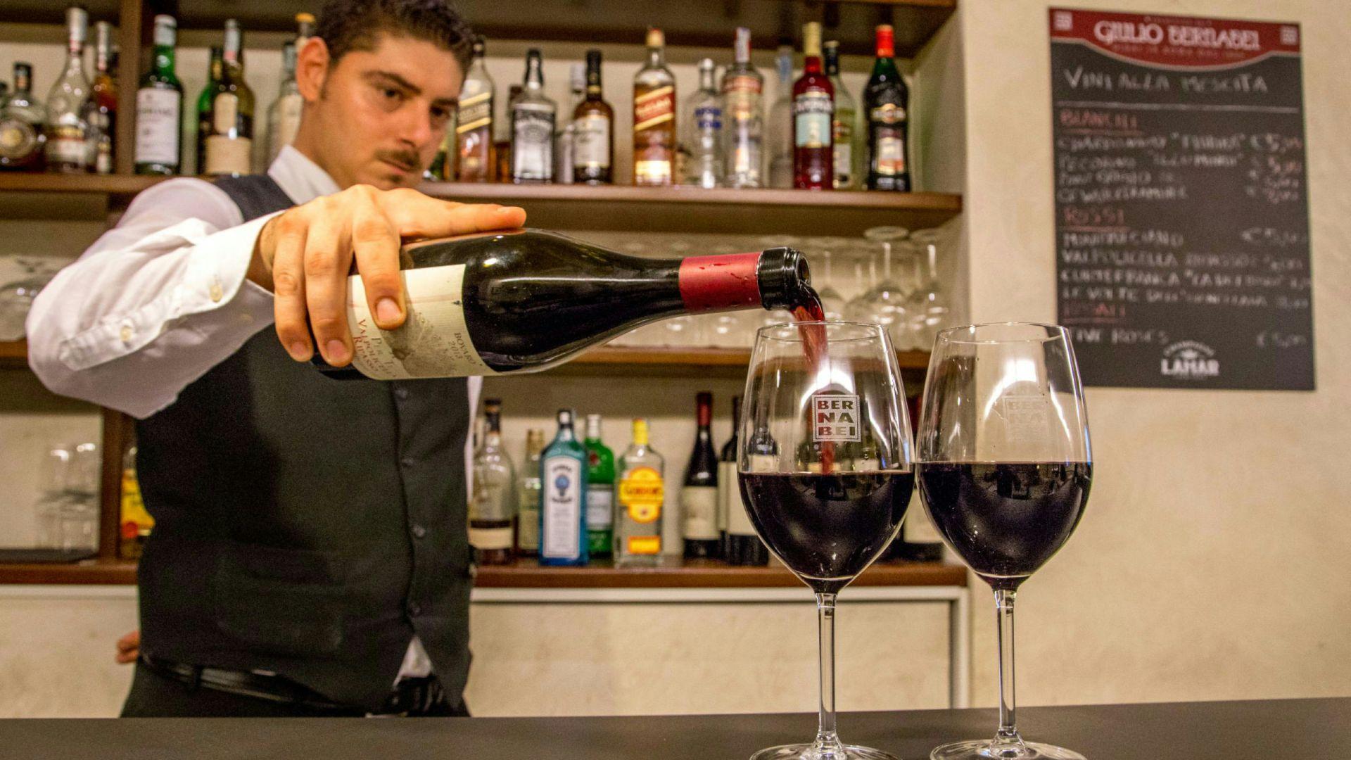 Foto-Hotel-Oxford-Roma-bar-de-vinhos-18