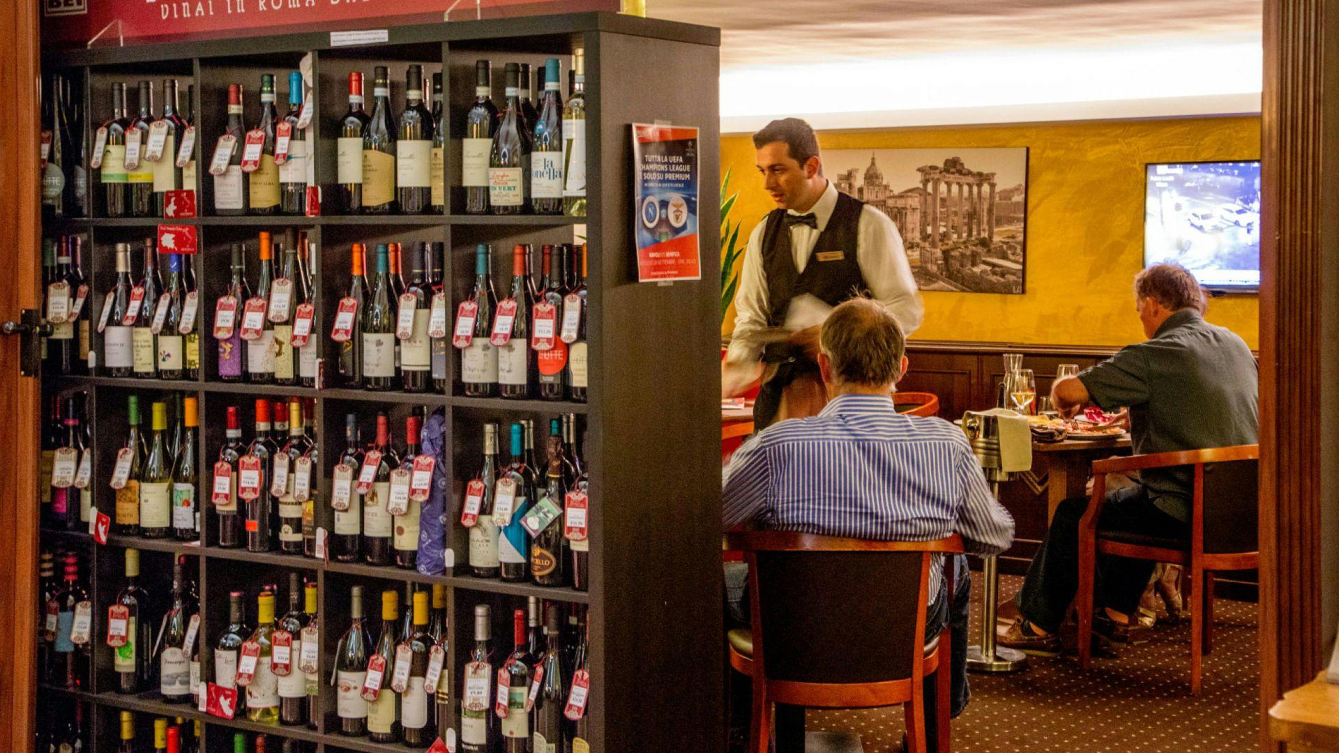 Foto-Hotel-Oxford-Roma-bar-de-vinhos-21